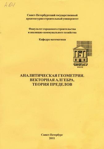 Архитектура новгорода и пскова