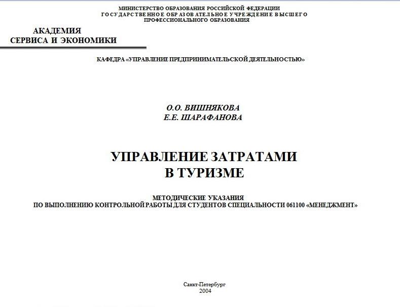 Учебник По Географии 11 Класс Максаковский