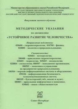разрядная книжка спортсмена образец заполнения